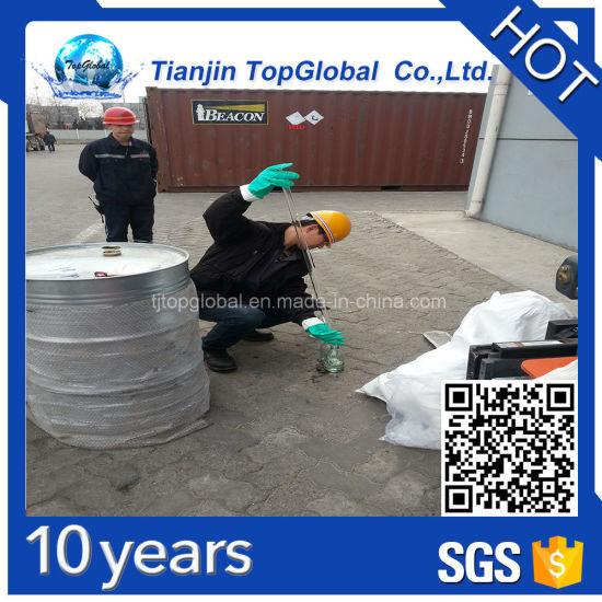 200kg un-approved iron drum dimethyl disulfide 99.5%