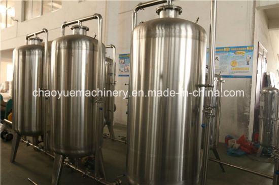 Zhangjiagang Water Treatment Plant for Sale pictures & photos