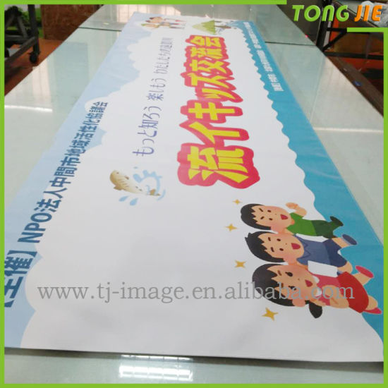 Custom Design PVC Reflective Flex Banner Printing pictures & photos