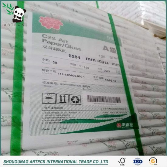 100GSM Art Paper for Magazine Printing pictures & photos