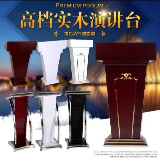 Yc-PF06 Best Selling Wholesale Premium Wooden Stainless Steel Speech Lectern Rostrum Pulpit Podium for Church and School pictures & photos