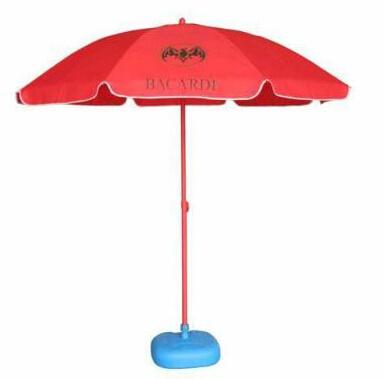 Sun Umbrella (BR-SU-30)