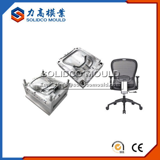 High Quality Plastic Office Chair Backrest Mould
