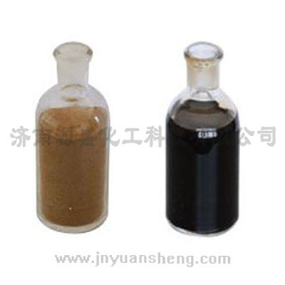 Dispersant-Lignosulphonate as Coal Water Slurry Additives pictures & photos