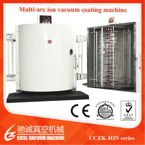 Mobile Phone Vacuum Coating Machine/Mobile Phone Coating Equipment/Mobile Phone Vacuum Coater pictures & photos