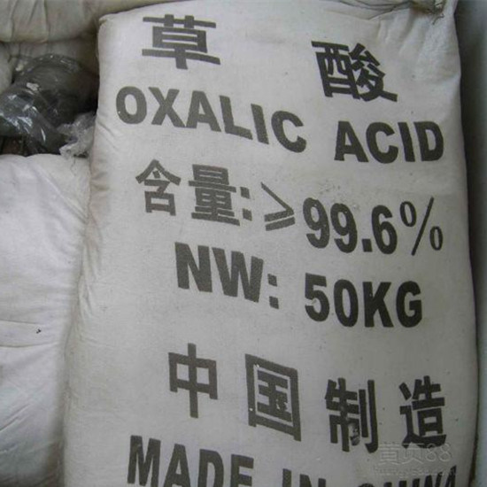 Oxalic Acid 99.6%Min for Leather /Textile/Dyeing pictures & photos