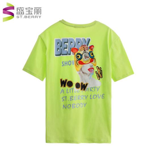 Wholesale Custom Design Women Apparel Drop Shoulder Oversized Tee 100 Cotton Printing T Shirt
