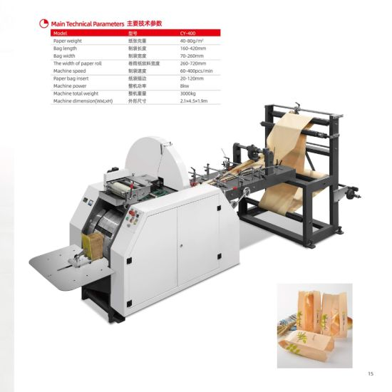 Sy-400-650 -800 Bottom Paper Bag Making Machine Has Function of Color Marking Tracking