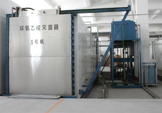 China Ethylene Oxide Sterilization Service Eo