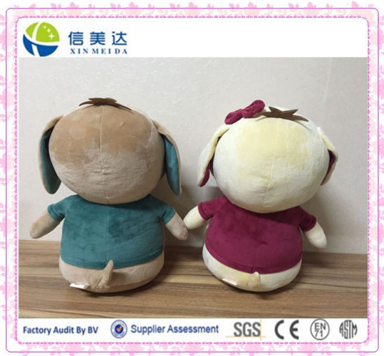 2018 China Mascot Plush Stuffed Dog Toy pictures & photos