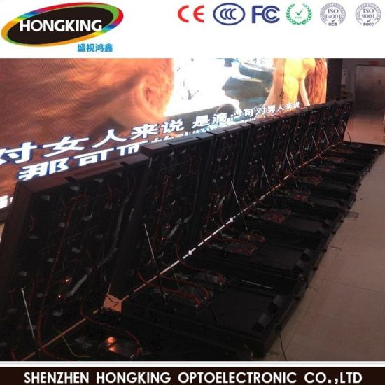 Outdoor P5 Fixed on Wall Front Maintance High Quality Full Color Outdoor Advertising Screen