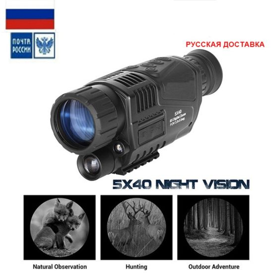 Infrared Night Vision Outdoor Observation Military Tactical HD Digital Monocular