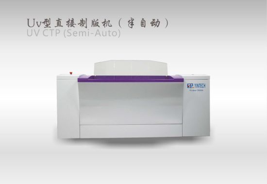 China 64 Diodes Automatic CTP (UV) Yinber9600b, Computer-to-Plate