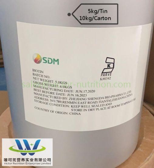 Nhu, Shengda, Zmc High Purity Vitamin H Biotin Pure Powder