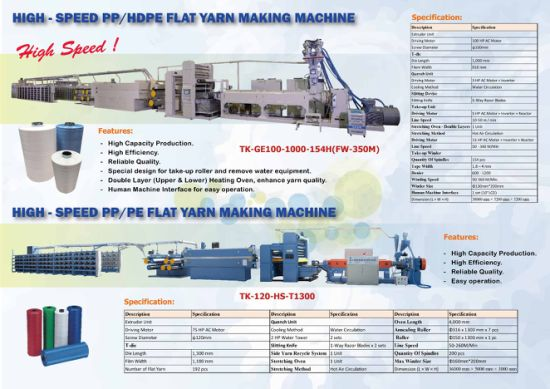 Catalog of PP Woven Sack Making Plant (1) pictures & photos