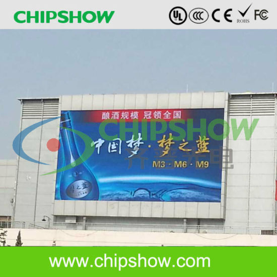 Chipshow P16 Outdoor Full Color Advertising LED Video Module pictures & photos