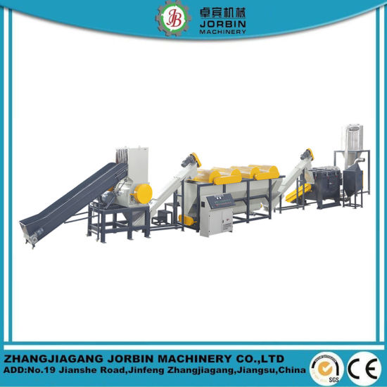 Waste HDPE LDPE LLDPE PP PE Film PP Woven Bag Pet Bottle Plastic Recycling Washing Machine