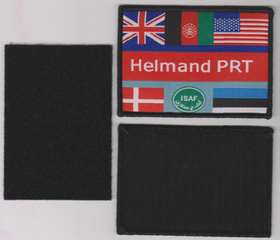 Black Velcro and Overlocking Damask Woven Patch