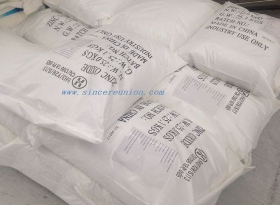 GMP Factory Pharm Grade Zinc Oxide pictures & photos
