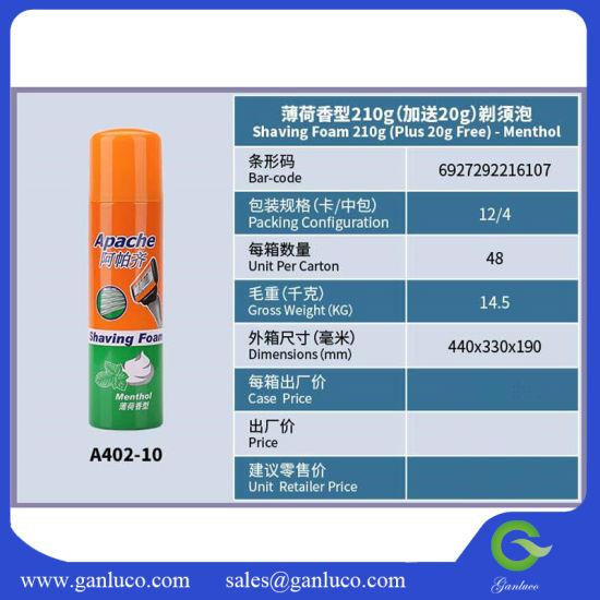 Shaving Foam 210g (plus 20g free) Menthol