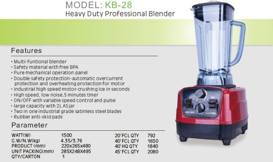 2L Heavy Duty Professional Blender, Food Processor pictures & photos