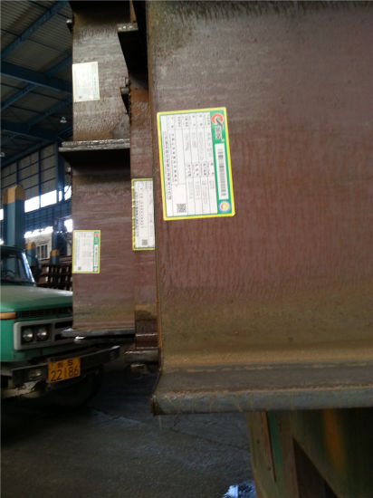 En10034 Produce Standard Hot Rolled H Beams pictures & photos