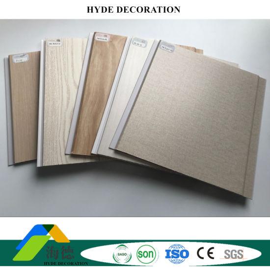 House Wall Decoration Waterproof PVC Laminated Wall Panels Width 250mm Width DC-933