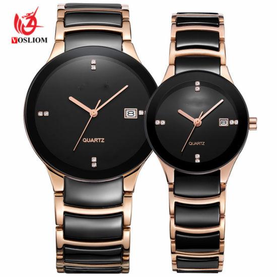 Fashion Customize Make Your Own Logo Original Brand Wholesale Ceramic Wrist Watch Black and Gold Watch#V969