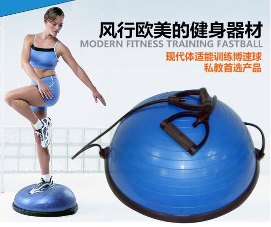 Aerobic Yoga Balance Ball, Bosu Ball, Ms Slimming & Men's Fitness Ball -  China Fitness Equipment and Gym Equipment price   Made-in-China.com