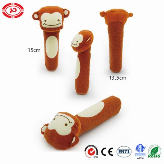 Monkey Brown Plush Baby Soft Toy Squeaker Sound Gift