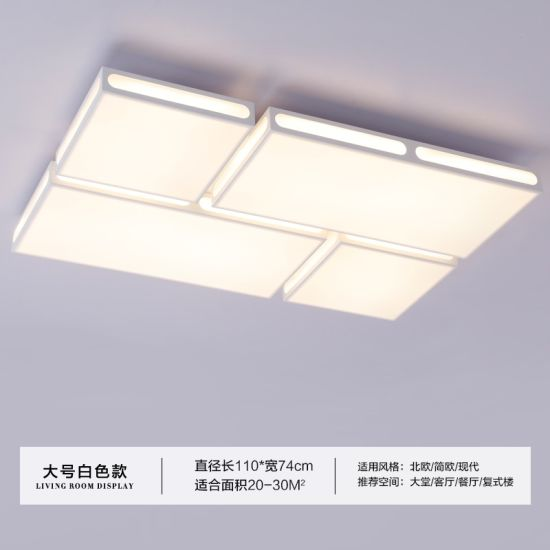 China Popular Modern Ceiling Lamp Square Surface Flush Mount