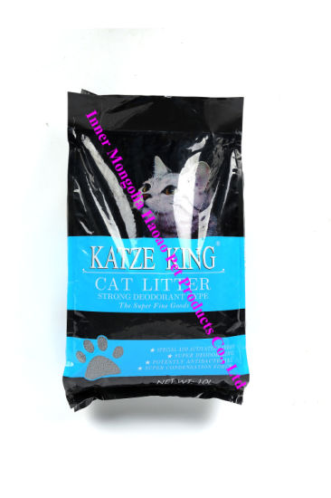 Primary Mineral Active Carbon Cat Litter (YKHXT01) pictures & photos