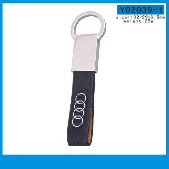 High Quality PU Leather Metal Key Chain with Hotpress Logo pictures & photos