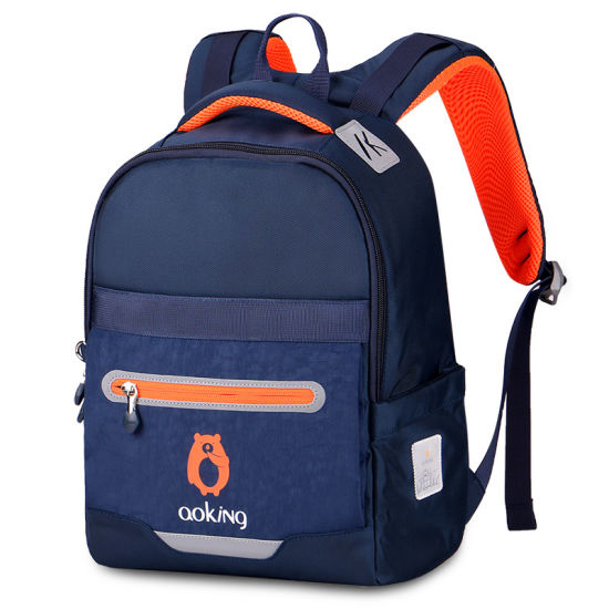 Double Shoulder Primary Children Students Kids School Child Pack Backpack Schoolbag Bag (CY9901)