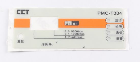 PMMA/Pet/PVC Keypad Overlays/Control Panel Graphic Overlay