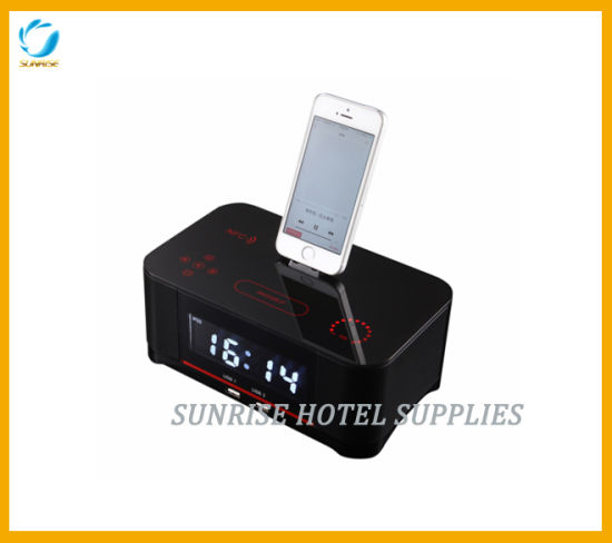 Hotel Alarm Clock Docking Station with Charging Function