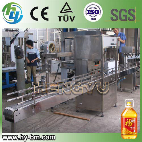 Vegetable Oil Filling Machine pictures & photos