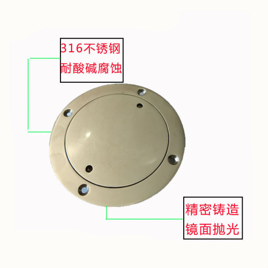 China Marine Hardware Mirror Polished Fittings Boat Deck Plate