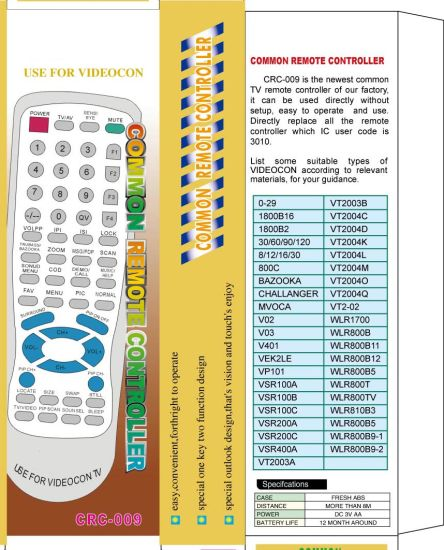China Universal Remote Control for TV (URC-6) - China TV