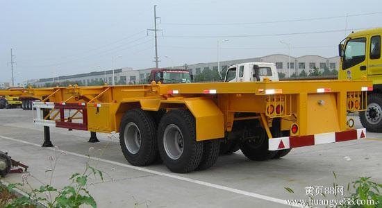 2 Axles 20FT Skeleton Container Trailer for Container Transport pictures & photos