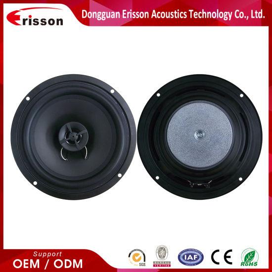 OEM/ODM Supplier 6.5 Inch Coaxial Speaker Loud Speaker