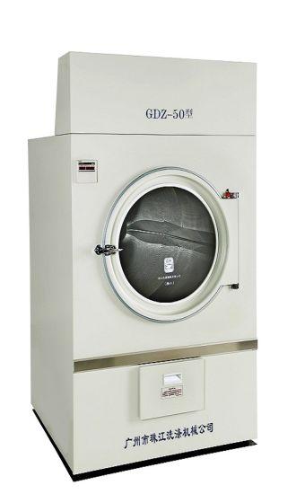 50kglaundry Dryer/Laundry Machine/Drying Machine/Dryer School Hotel