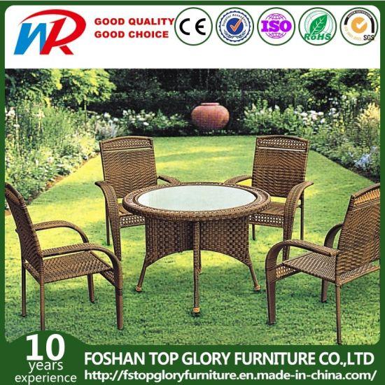 Rattan Wicker Patio Furniture Garden