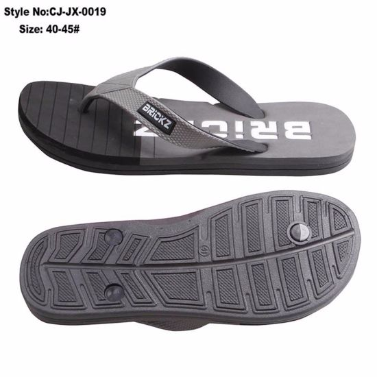 12b325c083be China New Sleeper Footwear