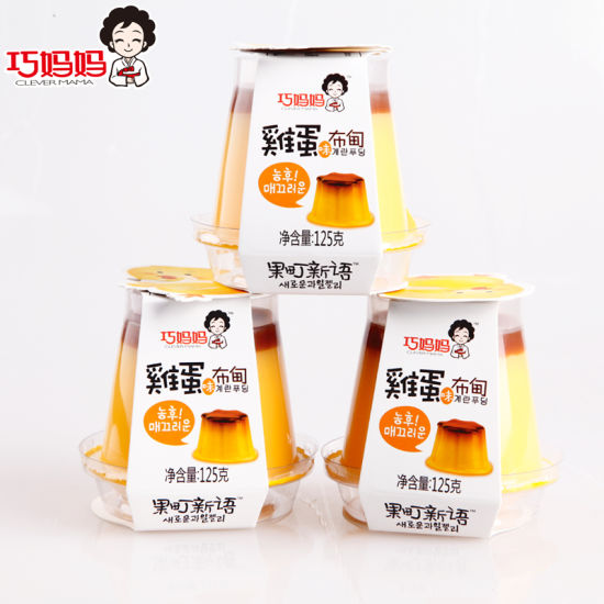 Hot Sale 125g Children Love Egg Jelly Pudding pictures & photos