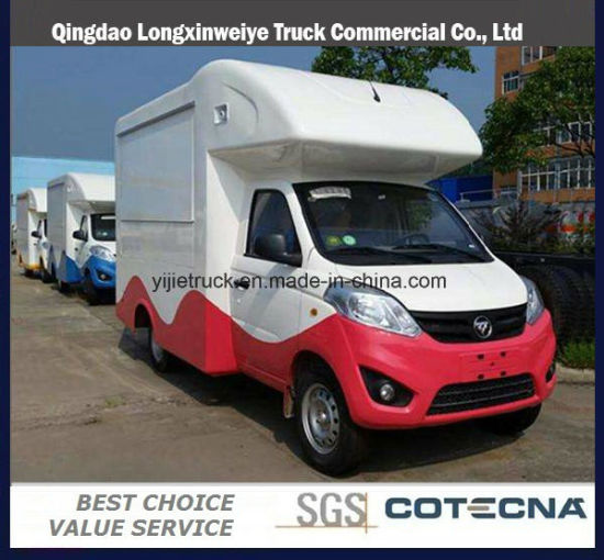 Hot Mobile Food Truck with Customized Size