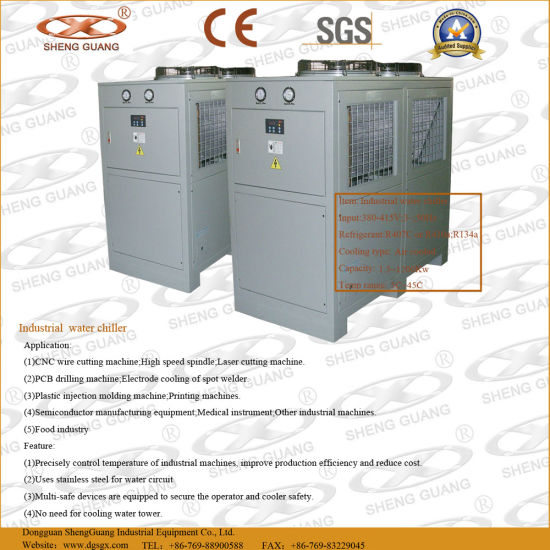 Oil Chiller for CNC Machine with Ce