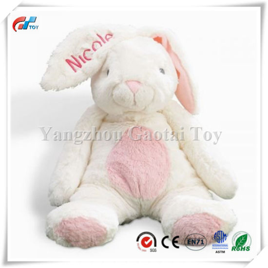 0c572f8b0ad Personalized Pink Ultra-Plush My First Easter Bunny - Large 16