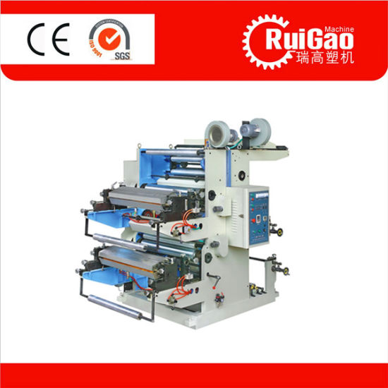 High Quality Two Color Food Bag Plastic Film Flexo Printing Machine Price