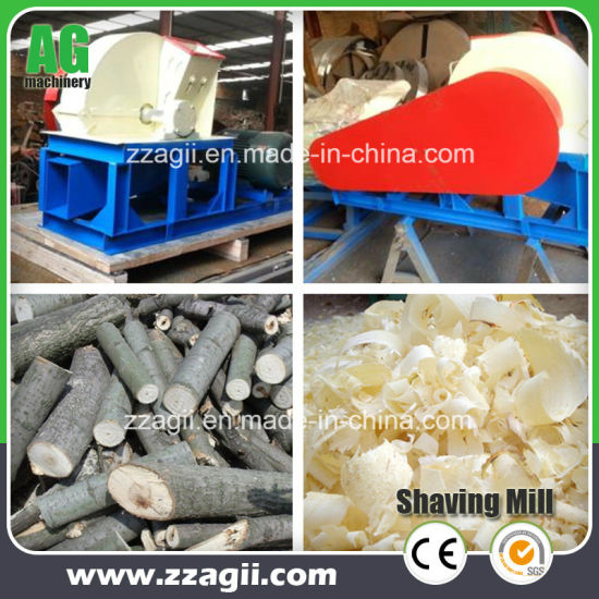 China Homemade Wood Shavings Mill for Sale Wood Shaving